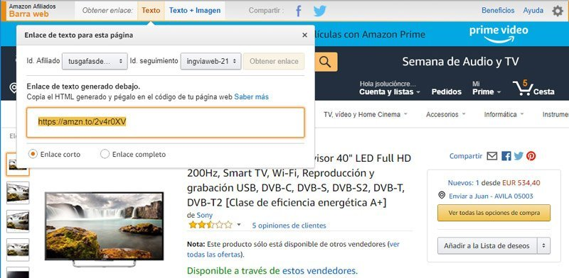 Enlace de texto de Amazon