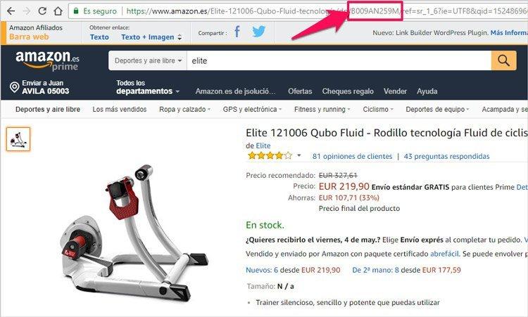 localizacion del codigo ASIN de Amazon